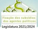 Aprovado o subsídio para a próxima legislatura